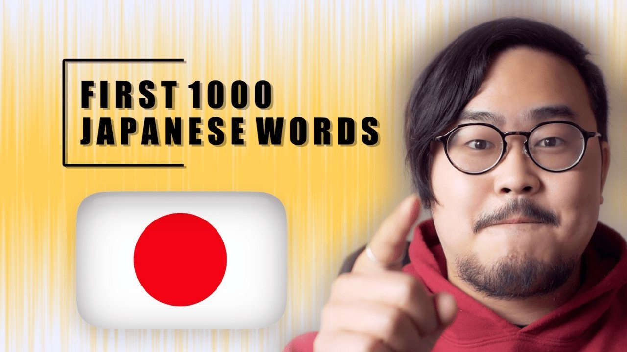 Learn First 1000 Japanese Words [Kanji, Hiragana]