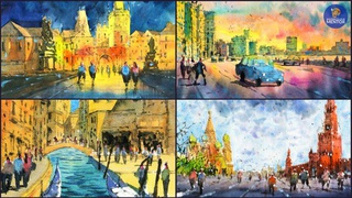 Painting Architecture in Watercolor: Complex to Simple